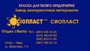 Эмаль ХС-759+Эмаль ХС-759;  ХВ-785 - для защиты металлоконструкций от