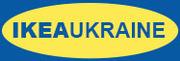 Интернет-магазин Икеа в Украине