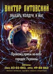 Дать объявление об услугах магии продажа домов в ярославской обл частные объявления с фото